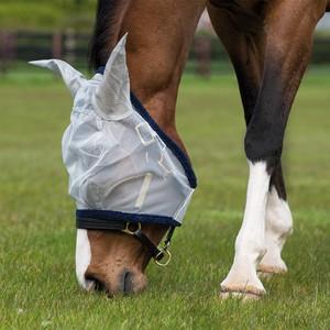 Horseware Amigo Horseware® Amigo Fine Mesh Fly Mask with Ears in Silver
