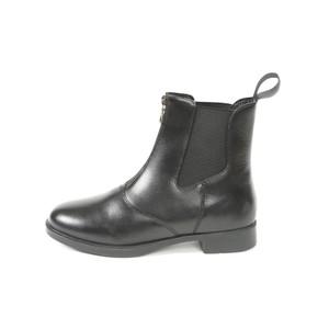 Bridleway Leather Zip Jodhpur Boots in Black