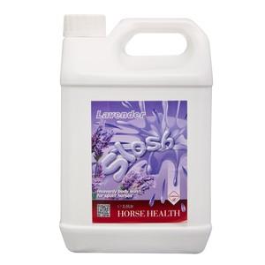 LeMieux Lavender Slosh